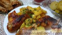 Фото к рецепту: Курица, запеченная с картофелем (в духовке)