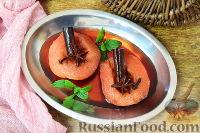 Фото к рецепту: Айва татлысы (айва в сиропе, по-турецки)