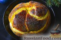 Фото к рецепту: Рождественский калач