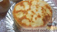 Фото к рецепту: Лепешки с начинкой (на сковороде)