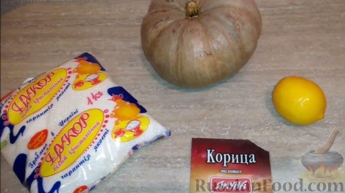 Фото приготовления рецепта: Цукаты из тыквы, с лимоном - шаг №1