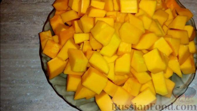 Фото приготовления рецепта: Цукаты из тыквы, с лимоном - шаг №3