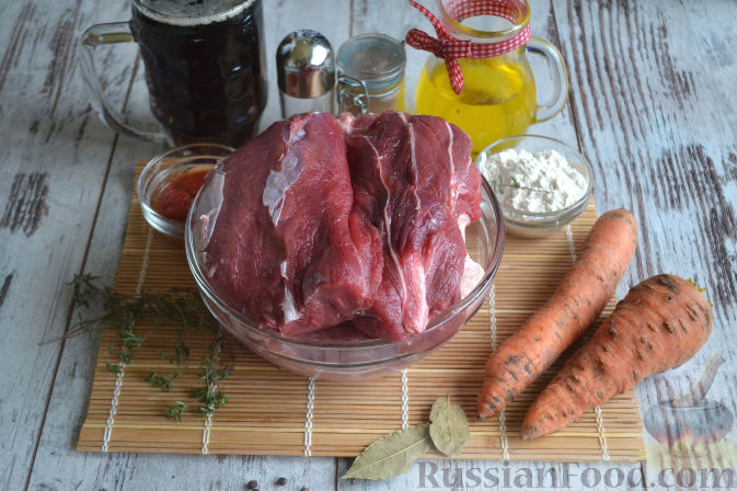 Фото приготовления рецепта: Картошка, тушенная с мясом и вёшенками - шаг №1