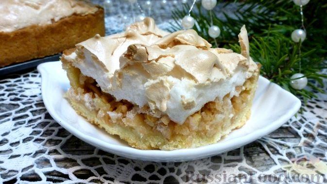 Фото приготовления рецепта: Венгерский пирог с айвой - шаг №13