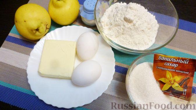 Фото приготовления рецепта: Венгерский пирог с айвой - шаг №1