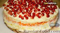 """Фото к рецепту: Слоеный печеночный салат """"Графский"""""""