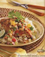 Фото к рецепту: Курица с сальсой (на гриле)