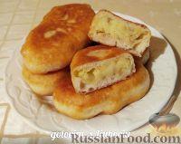 Фото к рецепту: Пирожки с картошкой и жареным луком