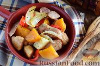 Фото к рецепту: Жаркое из курицы, с тыквой и айвой (в духовке)