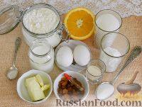 Фото приготовления рецепта: Бабка польская - шаг №1