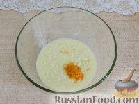 Фото приготовления рецепта: Бабка польская - шаг №6