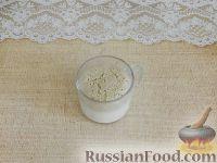 Фото приготовления рецепта: Бабка польская - шаг №2