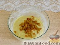 Фото приготовления рецепта: Бабка польская - шаг №11