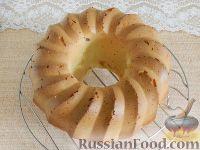 Фото приготовления рецепта: Бабка польская - шаг №14