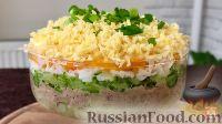 Фото к рецепту: Слоеный салат с печенью трески