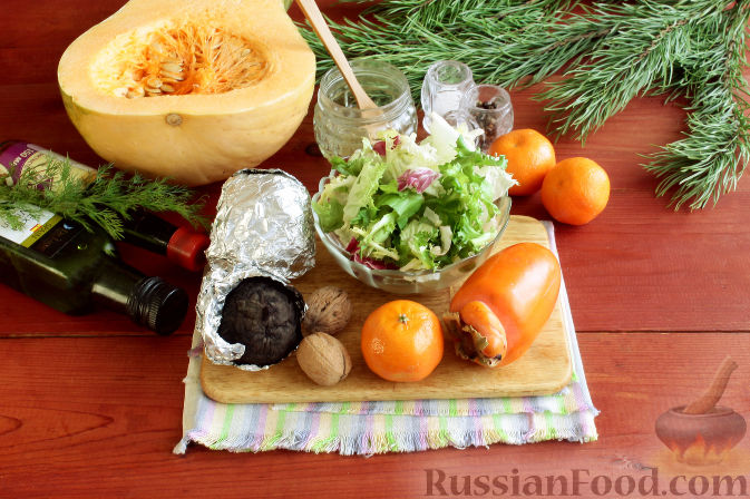 Фото приготовления рецепта: Праздничный салат со свеклой, тыквой и хурмой - шаг №1