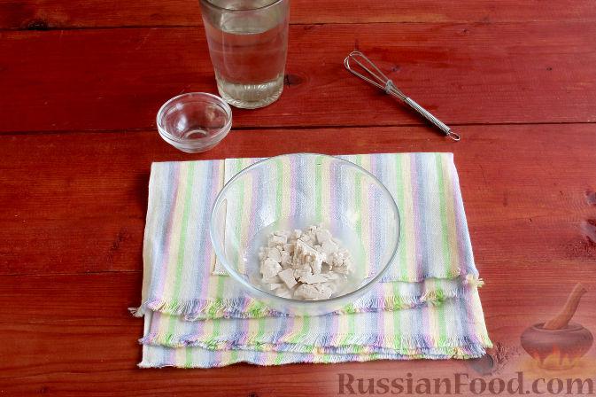 Фото приготовления рецепта: Тосканский пирог с виноградом - шаг №2