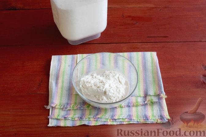 Фото приготовления рецепта: Тосканский пирог с виноградом - шаг №3