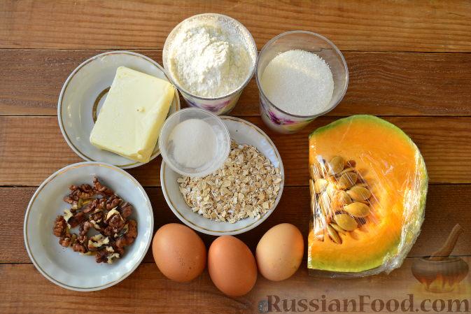 Фото приготовления рецепта: Кексы с тыквой, орехами и овсяными хлопьями - шаг №1