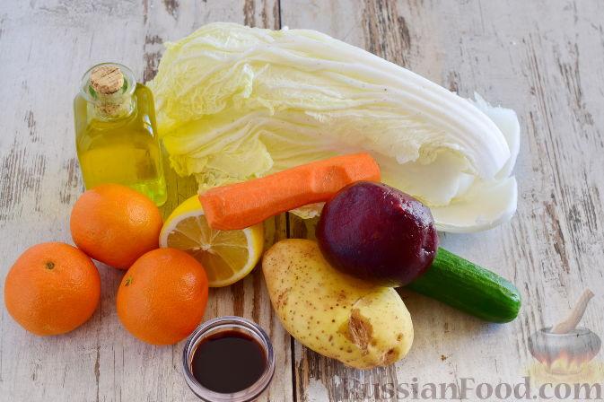 Фото приготовления рецепта: Овощной салат с мандаринами - шаг №1