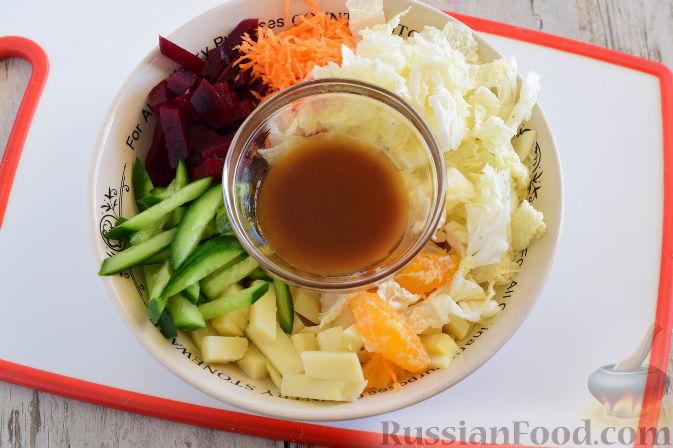 Фото приготовления рецепта: Овощной салат с мандаринами - шаг №10