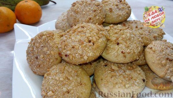 Печенье без молочных продуктов рецепты