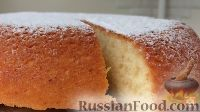 """Фото к рецепту: Пирог """"Стаканчиковый"""" с йогуртом"""