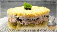 """Фото к рецепту: Салат """"Торжество"""" с курицей и черносливом"""