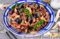 Фото к рецепту: Говяжье сердце с грибами и беконом