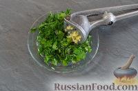 Фото приготовления рецепта: Запеченная треска - шаг №4