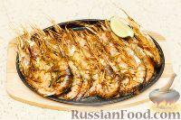 Фото к рецепту: Лангустины с песто