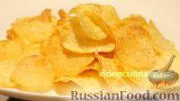 Фото к рецепту: Картофельные чипсы