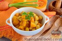 Фото к рецепту: Овощное карри из тыквы, с нутом