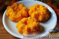 Фото к рецепту: Морковное суфле