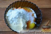 Фото приготовления рецепта: Морковное суфле - шаг №5