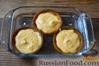 Фото приготовления рецепта: Морковное суфле - шаг №9