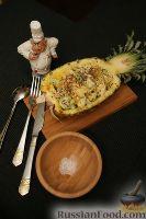 Фото к рецепту: Салат с индейкой и свежим ананасом