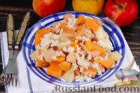 Фото к рецепту: Плов с тыквой, яблоками и айвой