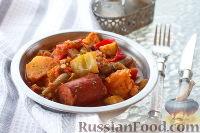 Фото к рецепту: Овощное рагу с копчеными колбасками