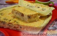 Фото к рецепту: Пирог с творогом и тыквой