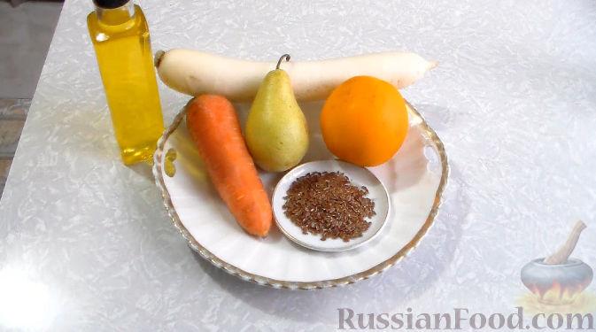 Фото приготовления рецепта: Салат из дайкона - шаг №1