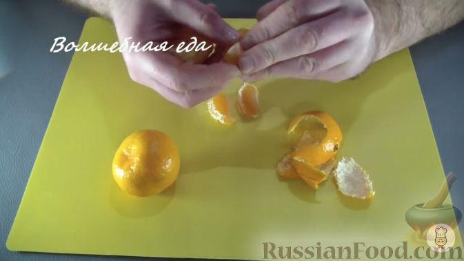 """Фото приготовления рецепта: Отрывной пирог """"Яблочные рожки"""" - шаг №3"""