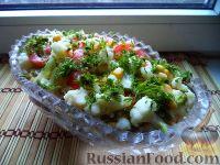 Фото к рецепту: Салат из цветной капусты и кукурузы