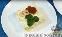 """Фото к рецепту: Салат с морепродуктами """"Дары моря"""""""