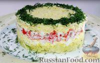 """Фото к рецепту: Слоеный салат """"Неженка"""" с крабовыми палочками"""