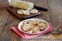 Фото к рецепту: Печенье из песочного теста, замороженного впрок