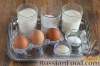 Фото приготовления рецепта: Баварский крем - шаг №1