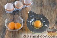 Фото приготовления рецепта: Баварский крем - шаг №3