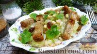 Фото к рецепту: Салат из пекинской капусты, с изюмом и орехами