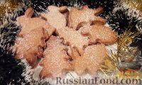 Фото к рецепту: Имбирные пряники